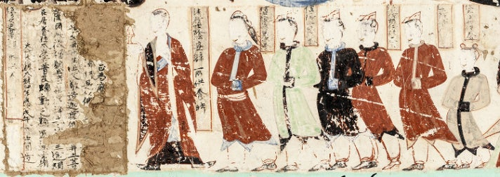 "Cave 285, detail of wall painting from ""Caves of Dunhuang"" at Getty Center"